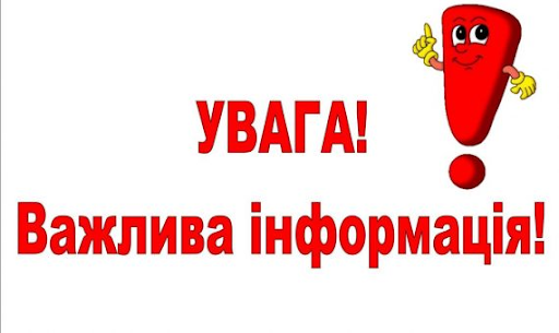УВАГА КАРАНТИН З 12 БЕРЕЗНЯ ПО 3 КВІТНЯ - Дніпропетровська Філармонія